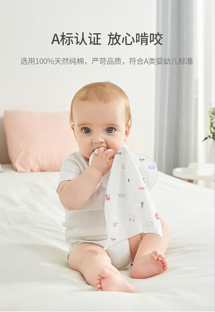 佳韵宝婴幼儿手帕纯棉纱布宝宝方巾口水巾洗脸巾 四条装