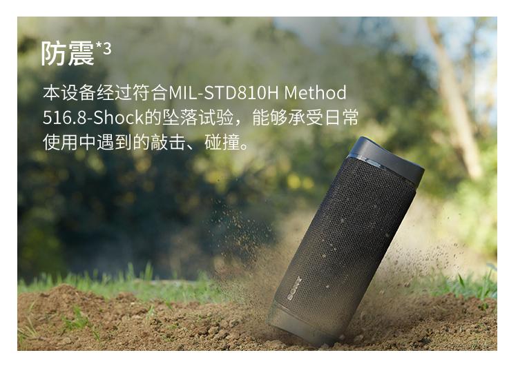 索尼(SONY)SRS-XB33 防水重低音 无线扬声器/蓝牙音响 三维音效 约24小时续航 IP67防水防尘  红色