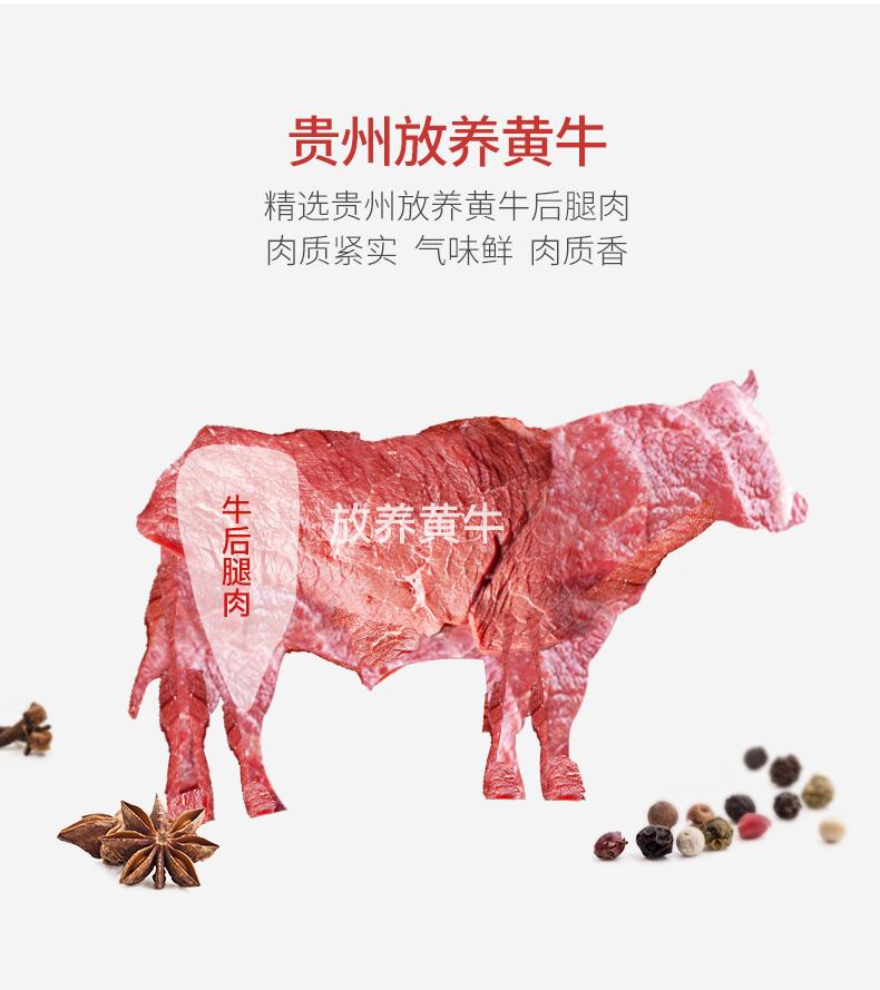 【第二件5折】牛头牌 零食大礼包牛肉组合10袋量贩装 贵州特产 送女友手撕风干牛肉粒灯影牛肉丝小吃