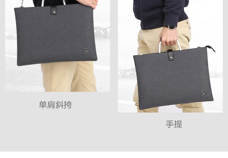 爱华仕(OIWAS) 商务电脑包14英寸 简约轻薄男单肩包3083黑色