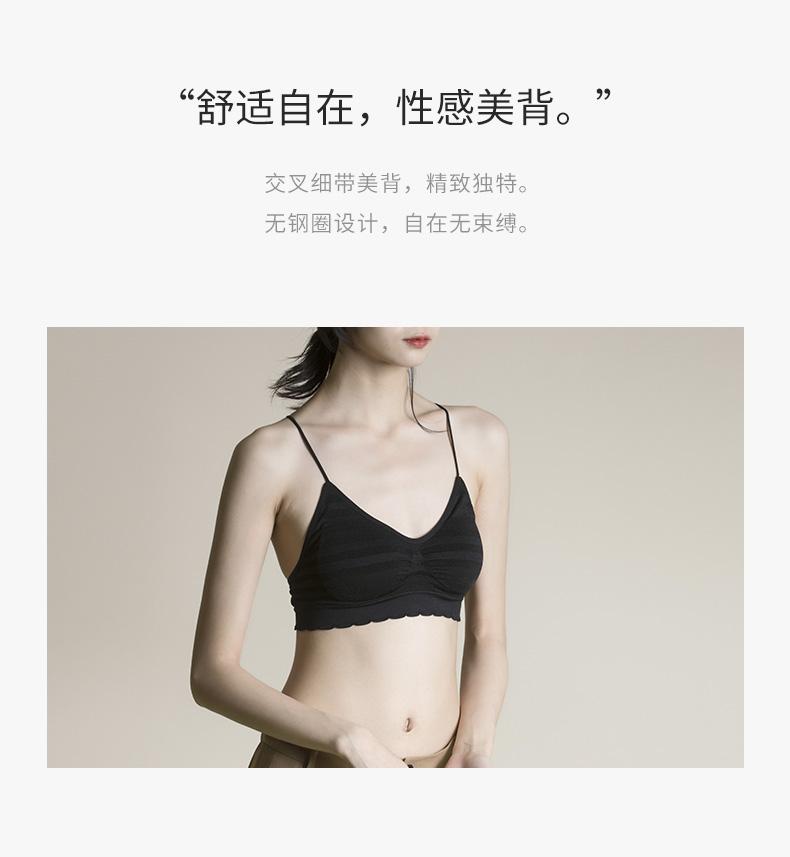 棉客诚品文胸内衣无痕美背裸氨睡眠背心运动瑜伽抹胸一片式防走光少女内衣无钢圈胸罩WX06卡其色