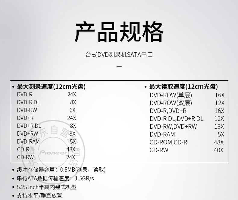 S21刻录机详情页_02.jpg