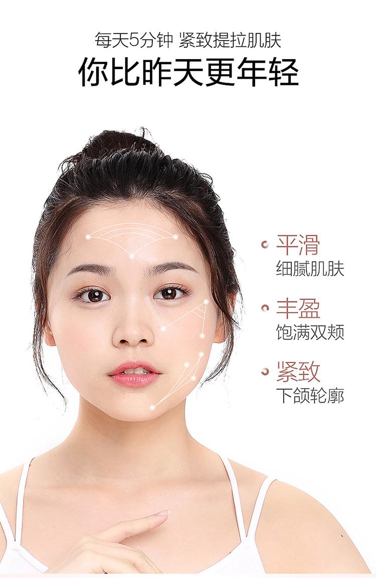 珀莱雅紧致肌密护肤品套装(洗面奶+爽肤水+乳液)补水抗皱滋润修护淡化细纹化妆品