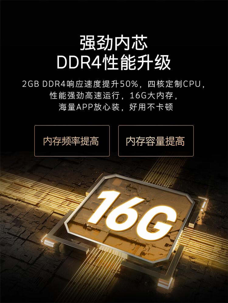 38572-创维(SKYWORTH) 75A7 75英寸金属机身人工智能HDR 4K超高清智能互联网液晶电视机-详情图