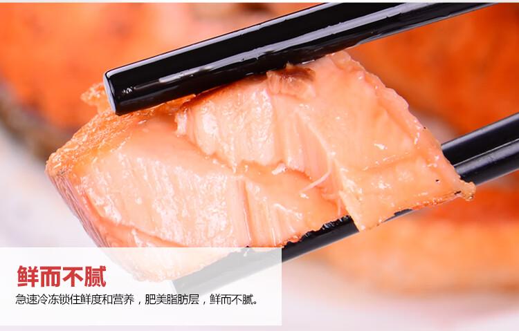 智利三文魚扒-500g_07.jpg