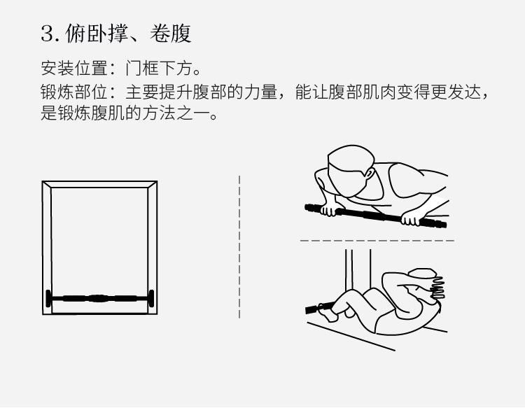 京东京造 家用单杠门上单杠单杆 引体向上器室内单双杠 家用健身器材 免打孔简易伸缩安装 90-130cm