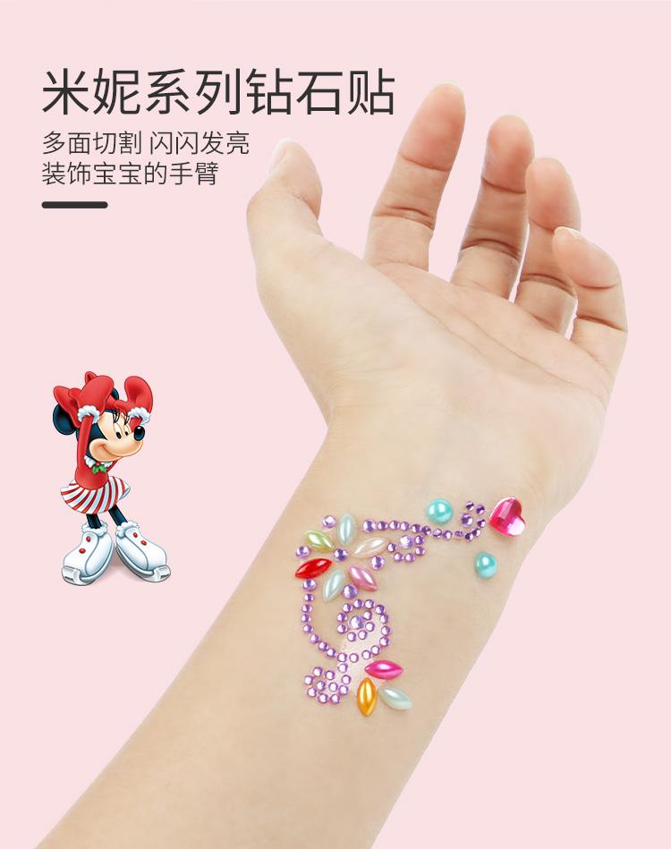 迪士尼玩具儿童指甲贴纸美甲贴片水晶钻石贴纸粘贴画可爱公主立体纹身贴奖励贴纸小孩美甲米妮款女孩生日礼物