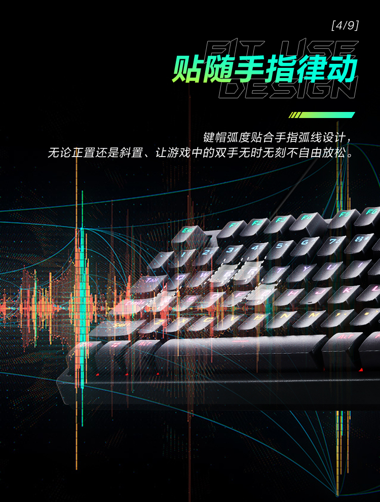 雷神(ThundeRobot)有线游戏机械键盘红轴KG3089R 幻彩版 89键新键位 带数字区 炫酷混光 L型RGB灯带