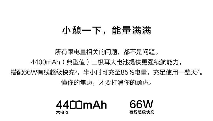 华为 Mate 40 Pro 4G智能手机 8GB+128GB 图23