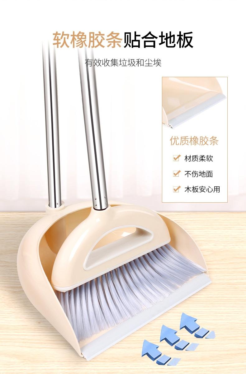 佳佰 扫把套装 家用防风耐磨损笤帚两件套 扫帚簸箕套装