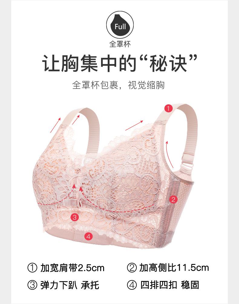 梦芭蒂文胸内衣女大胸显小薄款舒适无钢圈性感聚拢胸罩粉色薄杯85B