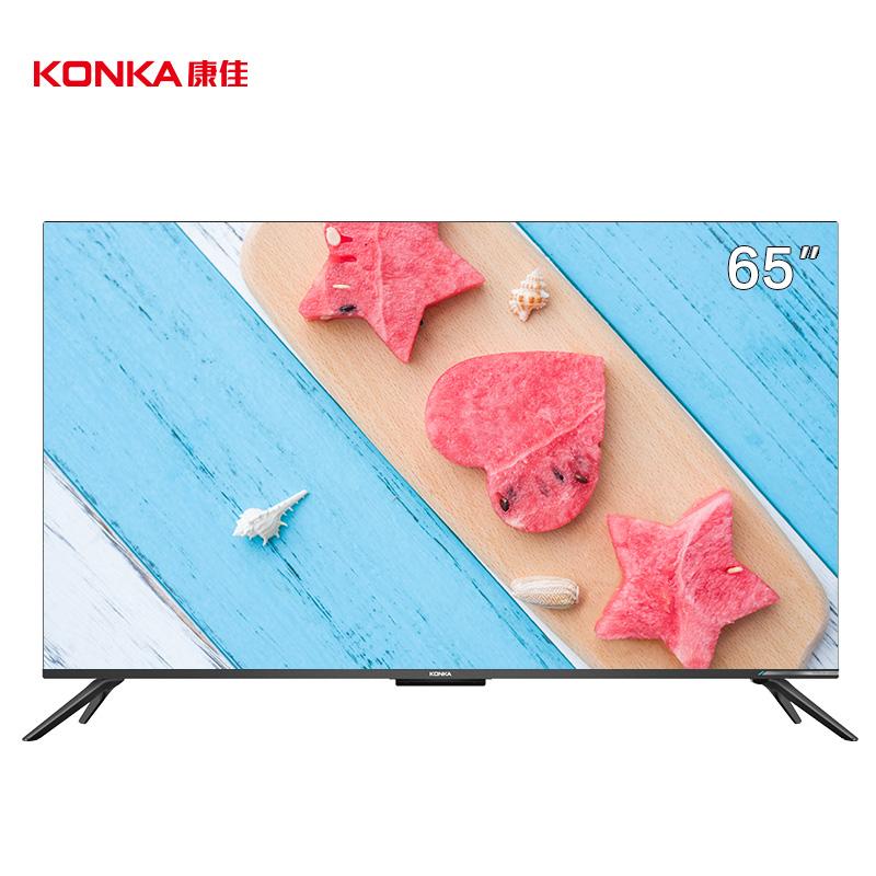 康佳(KONKA)65X10 65英寸 4K超高清 全面屏 华为芯 超薄金属机身 2+32GB 远场语音智慧屏 智能液晶教育电视