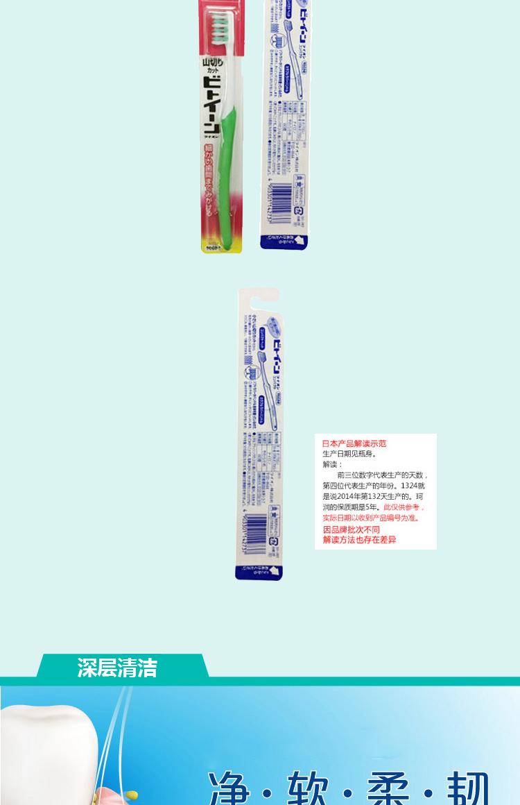 狮王(LION)小头软毛牙刷 深层清洁柔和洁齿按摩牙床 日本进口