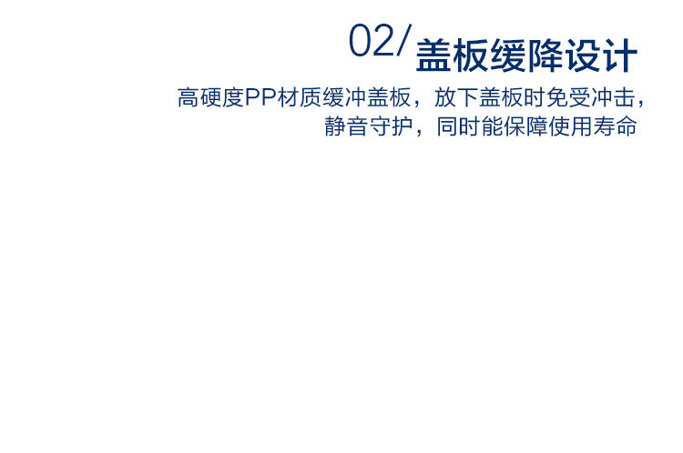 恒洁(HEGII) 马桶 虹吸式 大冲力 速冲除污防臭 静音缓降连体坐便器HC0501PT(坑距305mm)