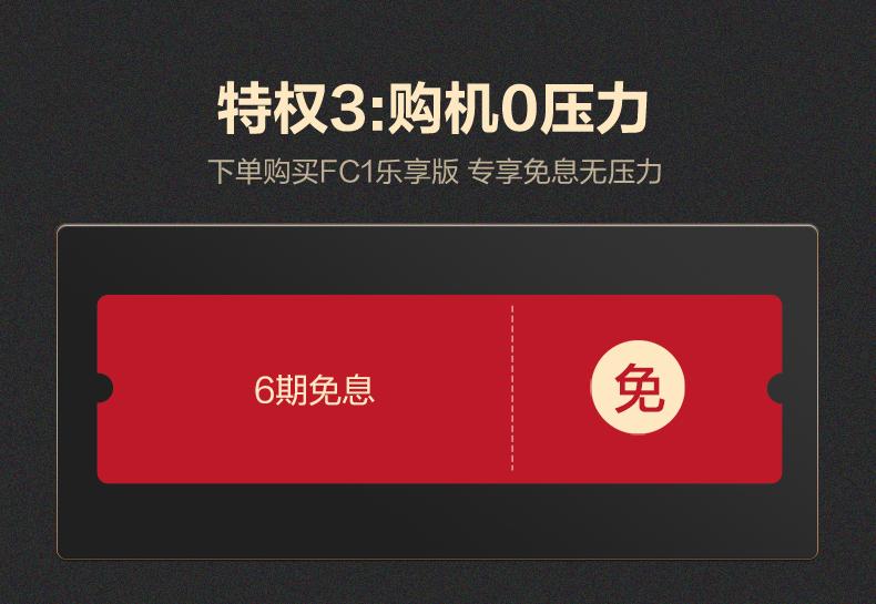 38284-方太米博智能多功能烹饪机家用无油烟善品厨师多用途锅自动和面炒菜机器人小美多功能料理机 乐享版-详情图