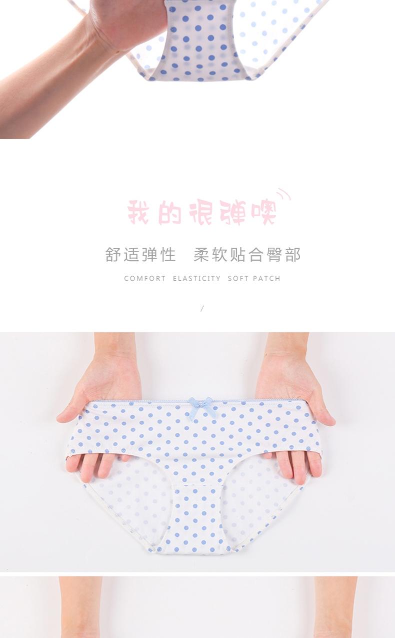依之舍 EASINESS 女士內褲 彈力棉中腰少女三角褲 多色 5條裝 EC3002 XL