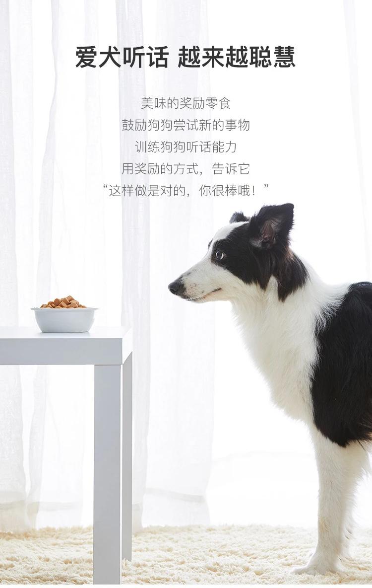网易严选 宠物零食狗狗通用零食鸡肉火腿肠 180g/袋