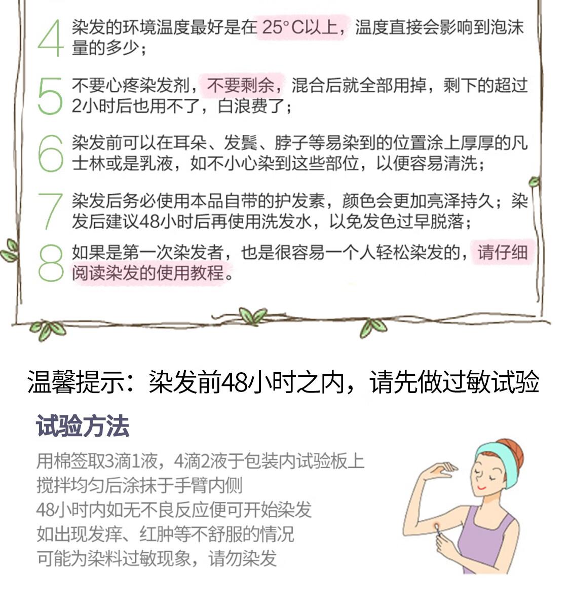 花王(KAO)Prettia泡沫染发膏 暗夜蓝色(1液34ml 2液66ml 护发素8g )植物泡泡不伤发