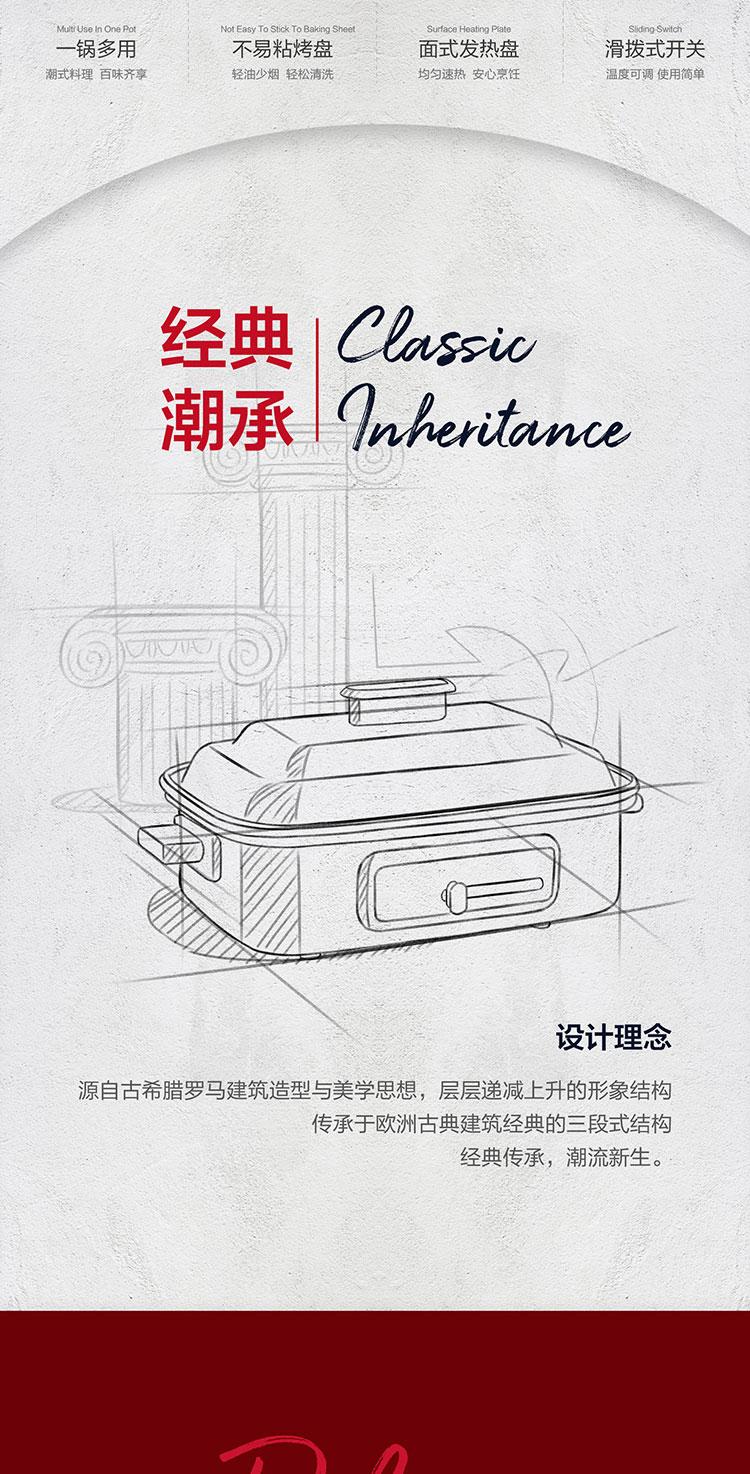 爱仕达(ASD)多功能锅料理锅 电烧烤锅电火锅烧烤炉家用电蒸锅 AH-F14J806