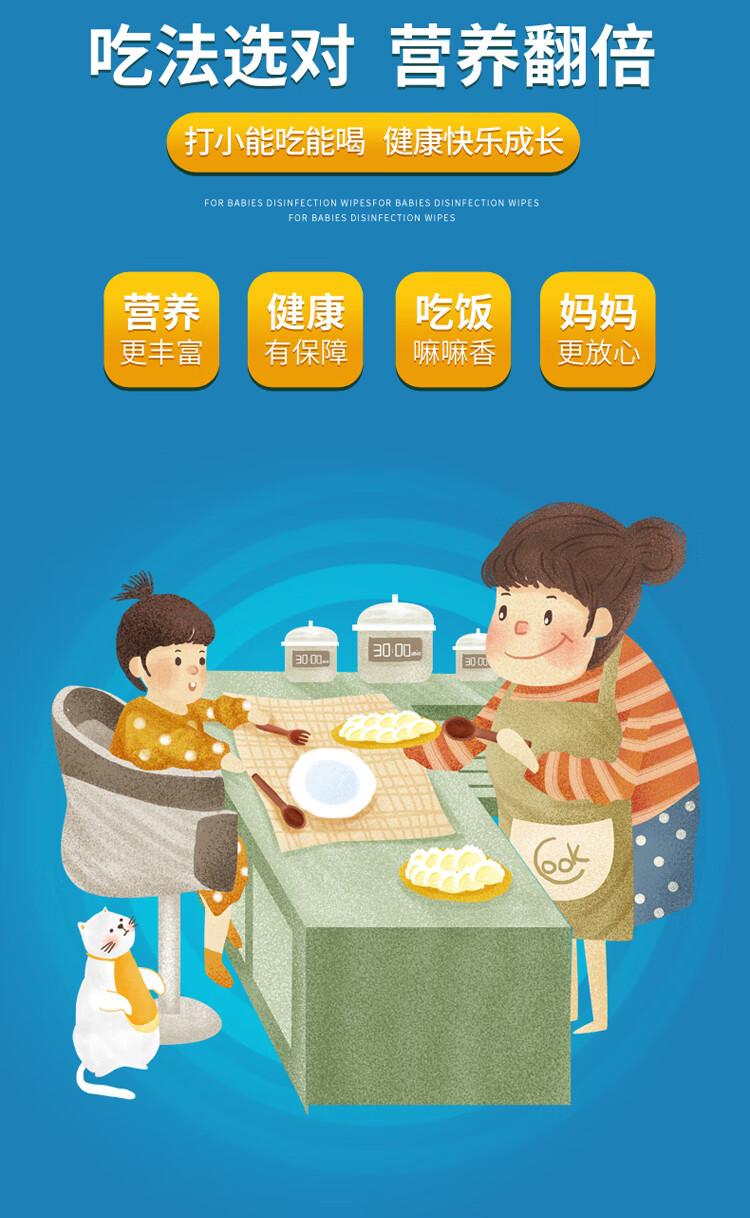 布兰德勒Brǎndle 德国原瓶进口核桃油 500ml    欧洲同步销售 儿童补充营养食用油 油 进口食品