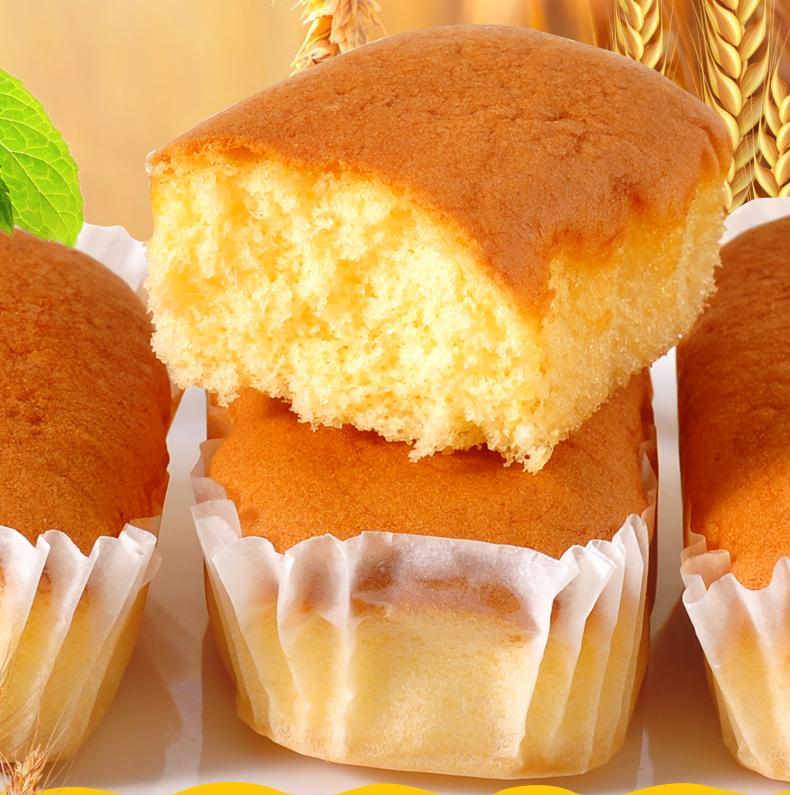 华美 拔丝蛋糕1020g休闲食品肉松饼干蛋糕糕点礼盒手撕面包