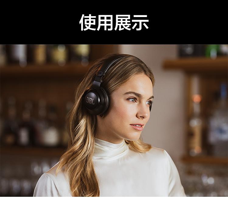 JBL CLUB 700BT 高清音频无线蓝牙耳机 双麦克风头戴式耳麦 黑色