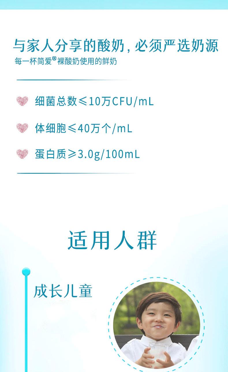 简爱 4%蔗糖酸奶 1.06kg*1瓶 家庭装大容量3.2天然乳蛋白低温酸奶生鲜 简爱酸奶