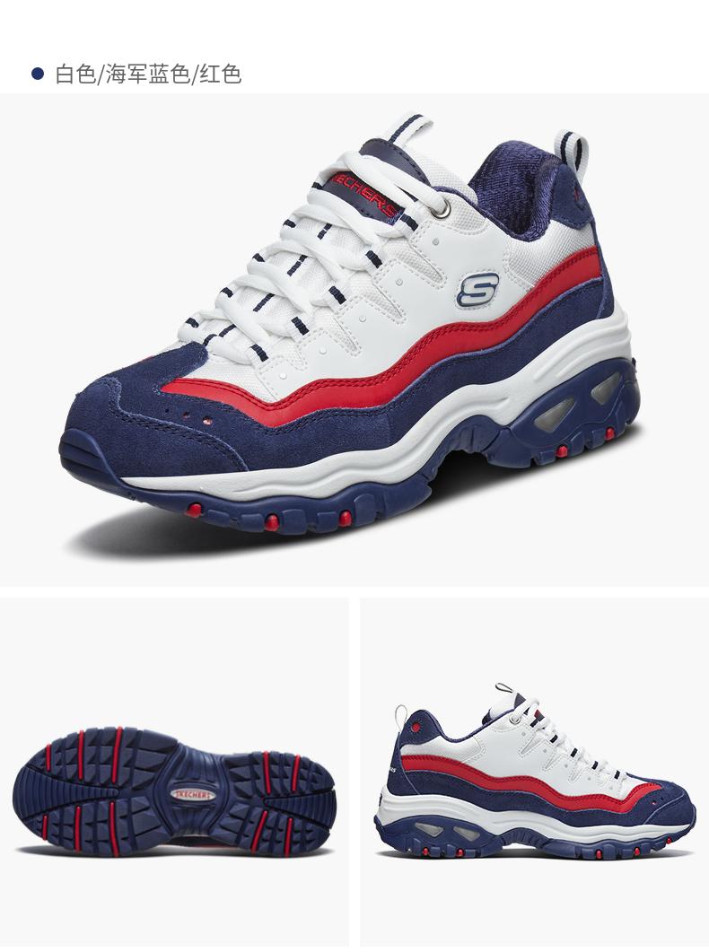 斯凯奇SkechersENERGY厚底户外老爹鞋熊猫鞋男子休闲运动鞋999345 白色/海军蓝/红色WNVR 42.0