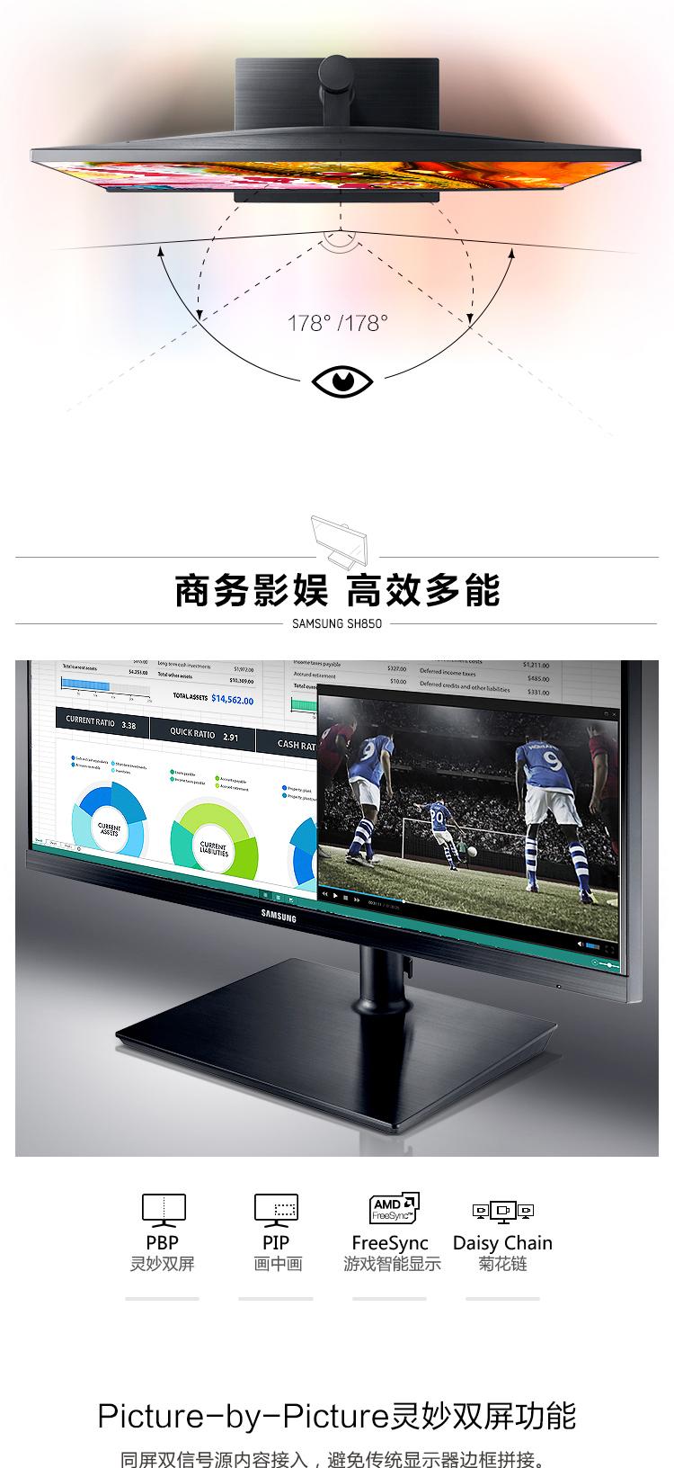 三星(SAMSUNG)26.9英寸2K/QHD高分 窄边框旋转升降底座 type-C反向快充 三年质保 电脑显示器(S27H850QFC)
