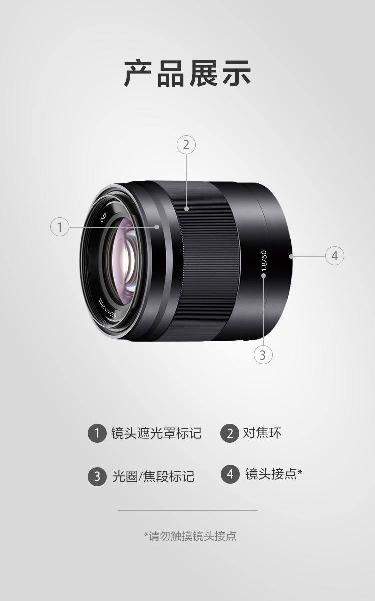 索尼(SONY)E 50mm F1.8 OSS  APS-C画幅定焦镜头(SEL50F18)银色