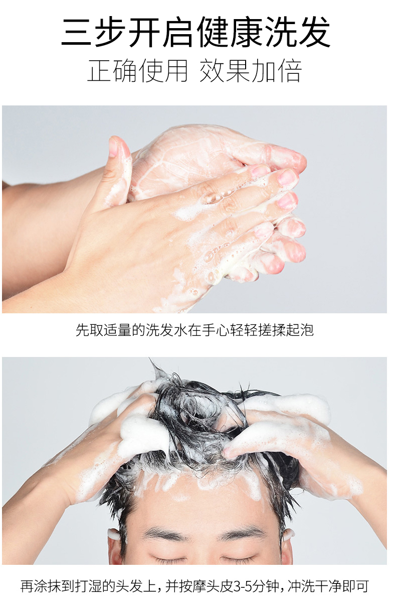 卓蓝雅生姜防脱洗发水洗护六件套 无硅油 养发育发 增发密发(防脱洗发水250ml*2+护发素30ml*4)