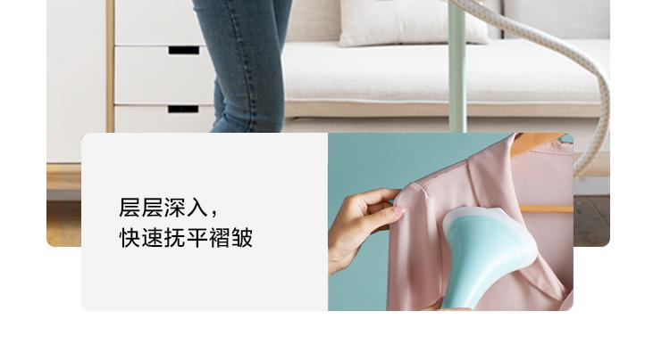 75921-美的(Midea)挂烫机家用 蒸汽挂烫机 熨烫机熨衣服电熨斗YGJ15Q3 (带熨衣板)-详情图