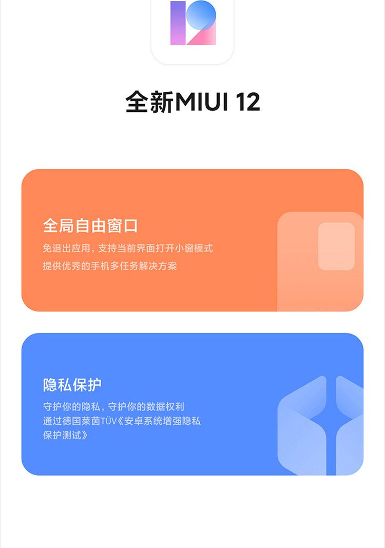 Redmi Note 9 Pro 5G 一亿像素 骁龙750G 33W快充 120Hz刷新率 碧海星辰6GB+128GB 游戏智能手机 小米 红米