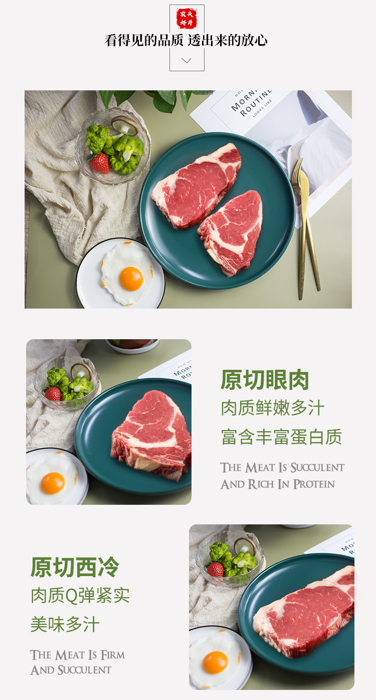 【满送大礼包】农夫好牛牛肉牛扒套餐生鲜 澳洲原切眼肉西冷牛排家庭装1.3kg 眼肉西冷130g*10片