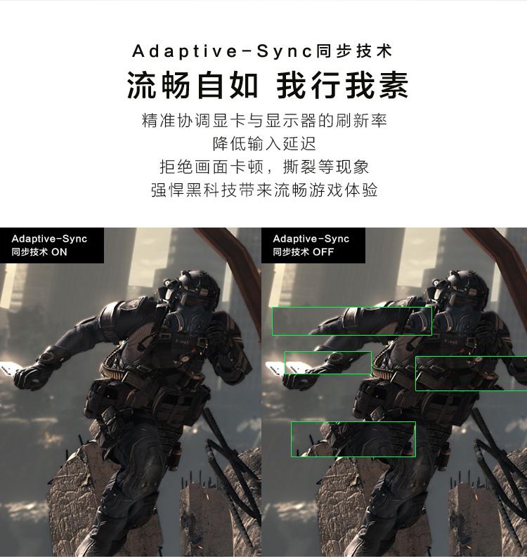 雷神 23.8英寸 快速液晶 IPS 144Hz 99%sRGB广色域 1Ms(GTG)窄边框游戏电竞显示器/电脑液晶显示屏