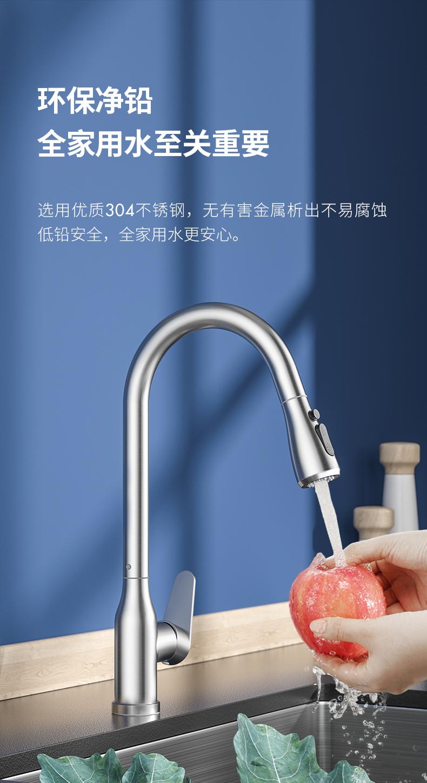 佳佰·佳勒仕厨房水龙头 304不锈钢厨房水槽冷热龙头 360°旋转自由可抽拉式洗菜盆龙头