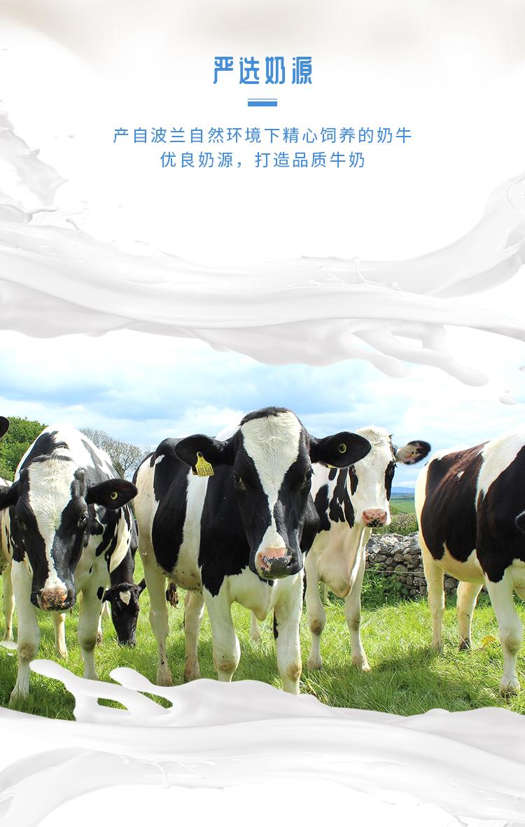 波兰进口 Laciate 高温灭菌全脂牛奶 1L*12盒