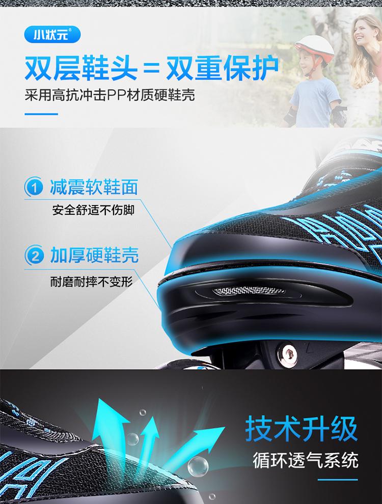 小状元 轮滑鞋成人溜冰鞋 加厚铝合金支架休闲单闪可调直排轮旱冰鞋301黑红L码