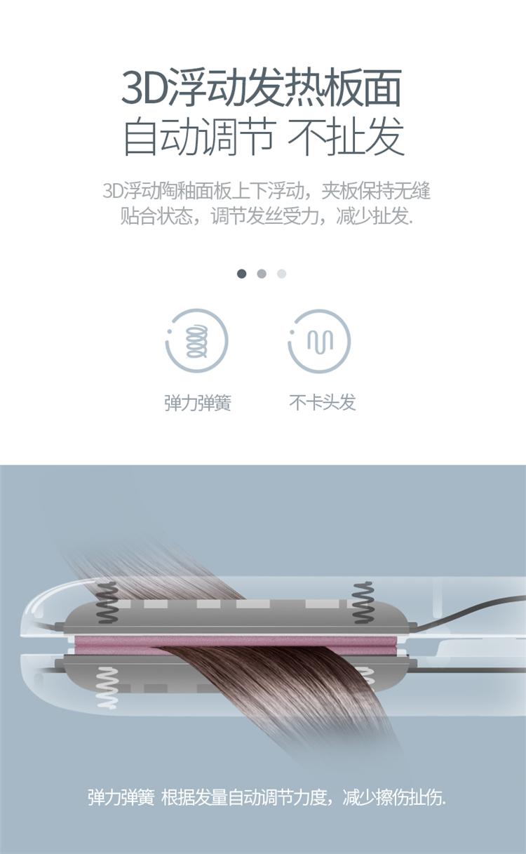 奔腾(POVOS)卷发棒 直发器夹板 卷直发器两用迷你小夹板 刘海男女通用小夹板 PR2031