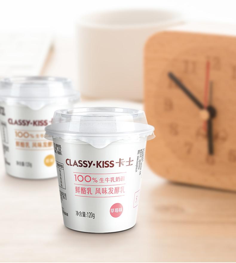 卡士 CLASSY.KISS 草莓味鲜酪乳120g*6杯  低温酸奶酸牛奶风味发酵乳