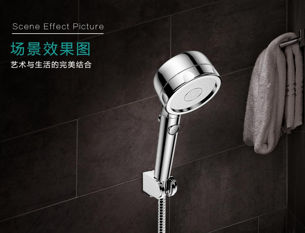 四季沐歌(MICOE)增压花洒淋浴喷头套装 加压浴室沐浴手持洗澡莲蓬单头卫浴套装三件套M-HS202