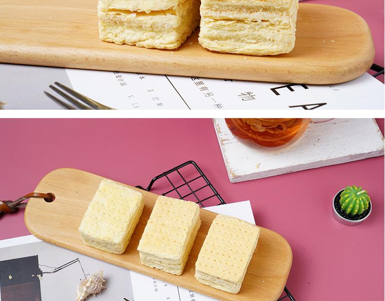 京隆拿破仑蛋糕礼盒正宗原味奶油夹心面包千层中式糕点点心经典小吃怀旧零食 京隆拿破仑 500g/装