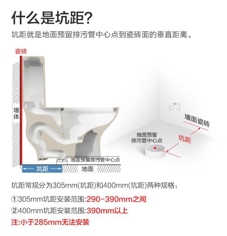 法恩莎卫浴(FAENZA)马桶FB16127大力神静音节水冲水抽水坐便器坐厕喷射虹吸式座便 300mm坑距 千城送货到家