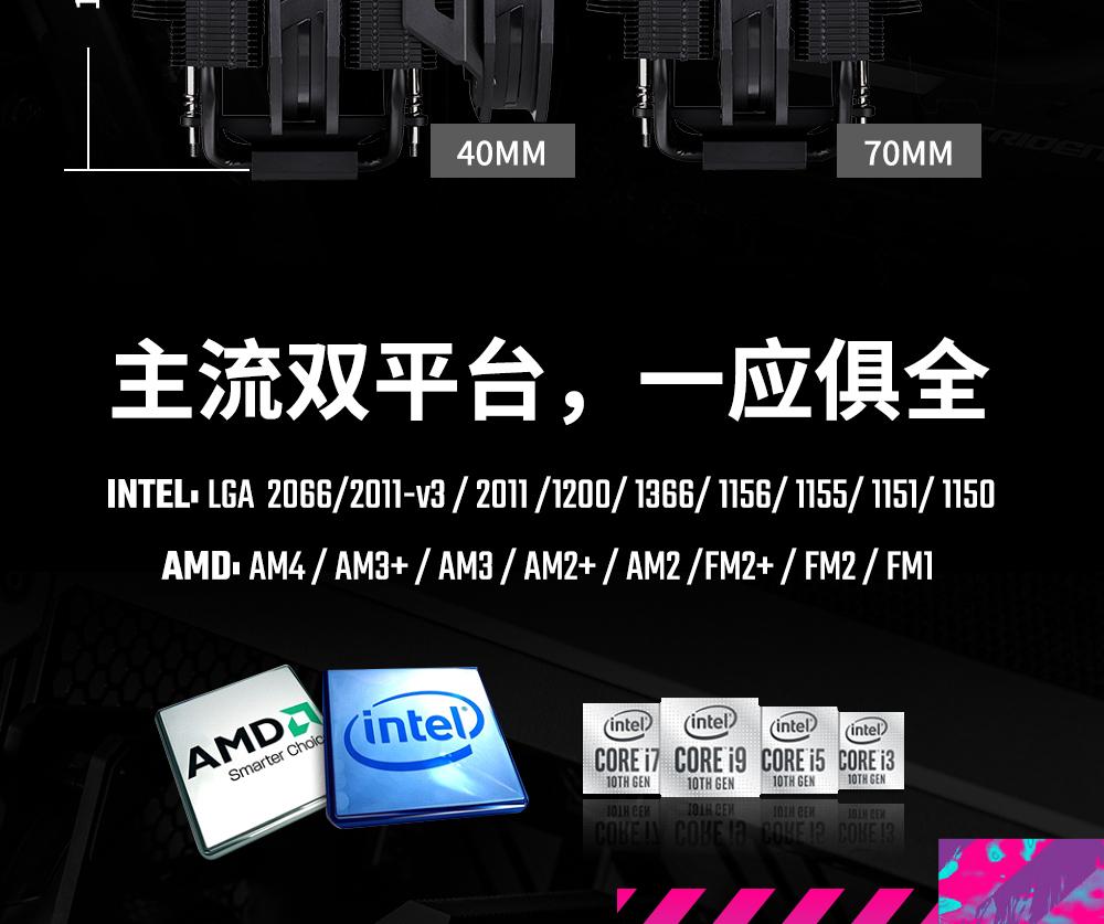 酷冷至尊(Cooler Master)暴雪T624 CPU风冷散热器(多平台/回流焊双塔6热管/镀镍铜底座/双漩涡14CM风扇)