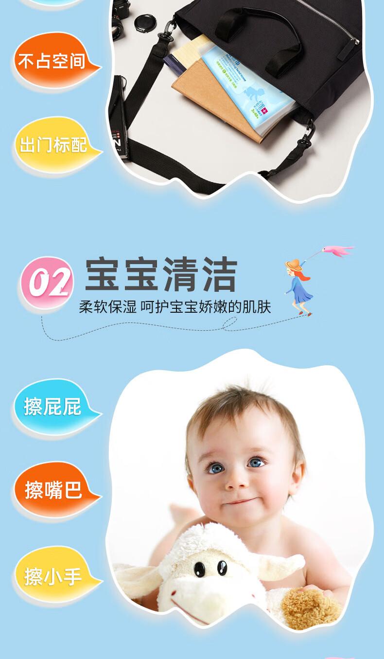 可心柔 COROU 可心柔V9婴儿纸巾柔抽纸3层40抽5包婴儿柔纸巾便携
