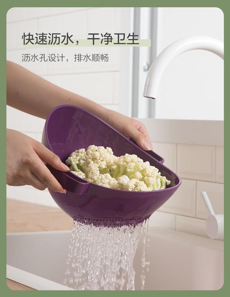 茶花塑料沥水篮加厚洗水果盆厨房洗菜篮 绿色