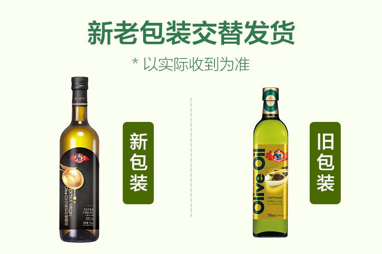 多力优选特级初榨橄榄油750ml 食用油小包装油