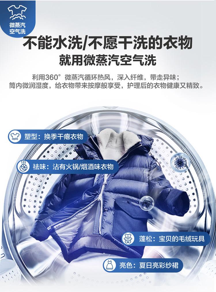 海尔(Haier)滚筒洗衣机全自动 高温除菌蒸汽除螨 10KG洗烘一体 BLDC变频电机 EG100HB129S
