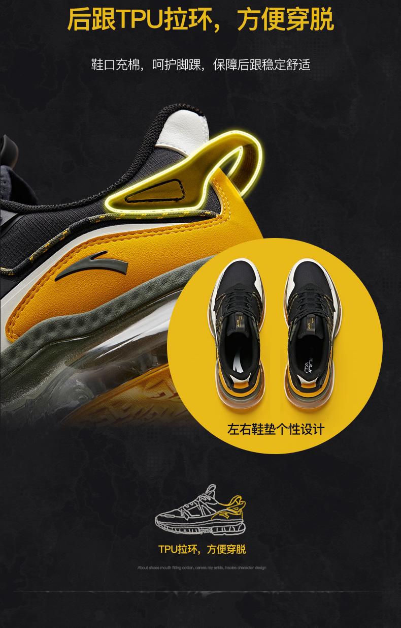 安踏 ANTA 官方旗舰全掌气垫鞋男跑步鞋减震气垫运动鞋 黑/深蓝黑/晨曦红-1 9.5(男43)