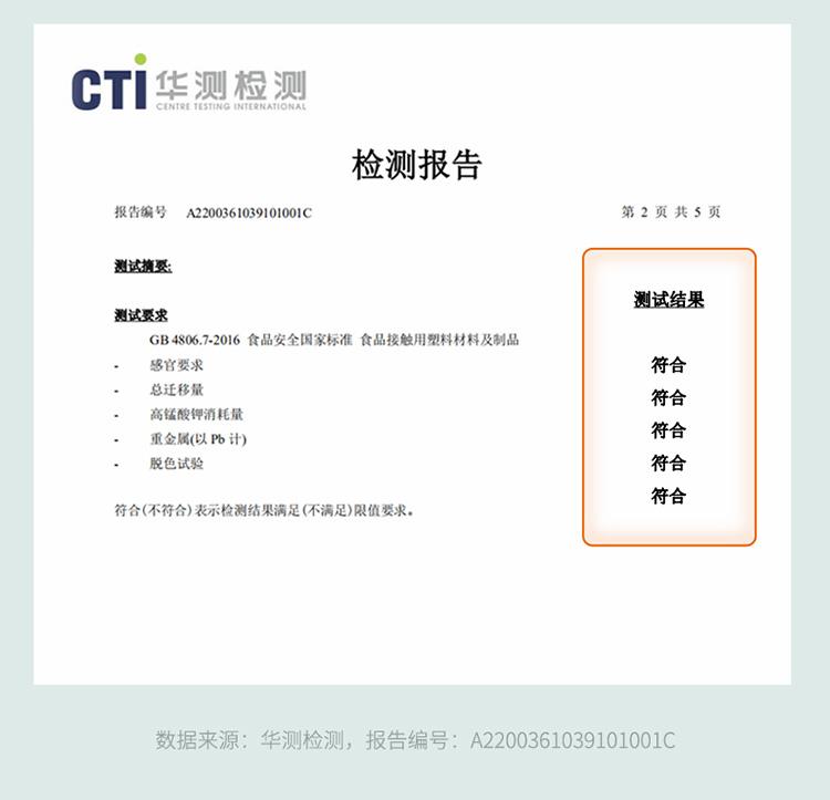 九阳 Joyoung即热式饮水机台式小型家用速热迷你桌面全自动智能 JYW-WJ160